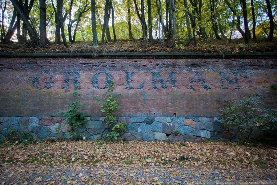 фото надпись на стене бастиона